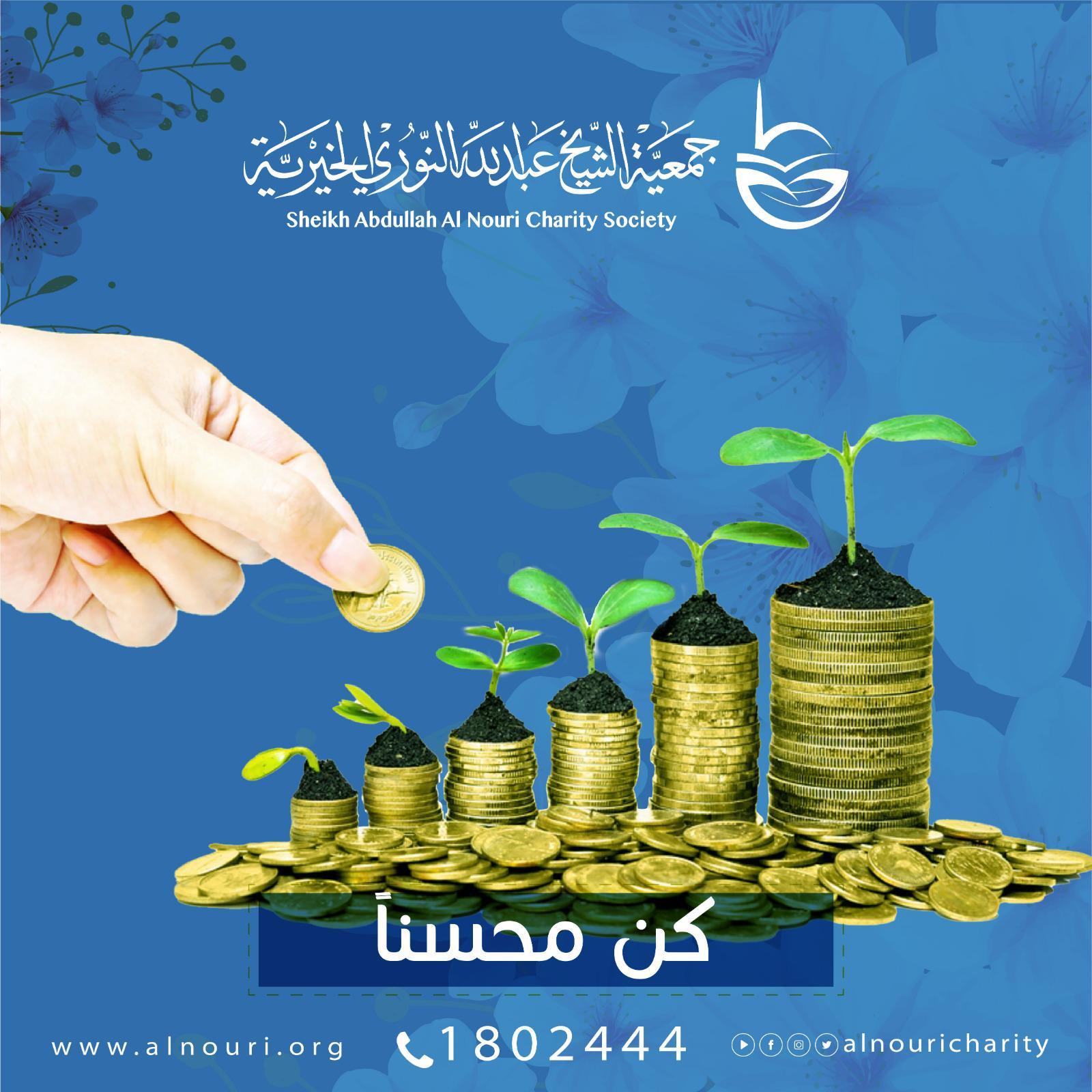 وقفية القرآن الكريم - واحد كمية = 250